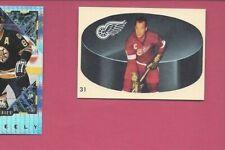 1993-94 Parkie Reprints GORDIE HOWE #DPR-7 Red Wings
