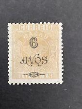 Macau Stamps 1902, Portuguese Colony