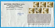 CASTELLI  £.10 TRENTA ESEMPLARI (280079)