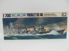 eso-10928 Aoshima WLDO41-200 1:700 Yukikaze Bausatz geöffnet,