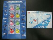 Macau 2001 Science of DNA Physics Stamp + S/S Mini Sheet MNH