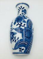 Vintage China Blue & White Wall Pocket Floral Vase Fine Porcelain Seymour Mann