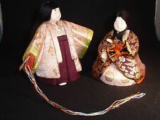 "Vintage Japanese Hina Dolls - Pair - Silk Costume - 6""Tall"