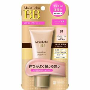 Meishoku Moist Labo BB Essence Cream (33g) SPF50 PA+++ Shipping from Japan