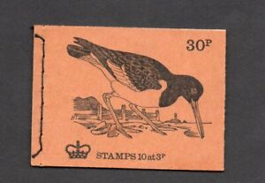 August 1973 Machin Stitched Birds Booklet SG DQ72a Oystercatcher See Scans