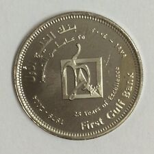 UAE,1 DIRHAM The 25 Anniversary of the First Gulf bank UNC. 1