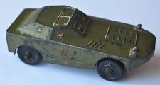 1960s USSR Russia Vintage Military Vehicle Die Cast Toy