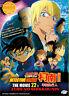 Detective Conan DVD Movie 22: Zero The Enforcer Anime