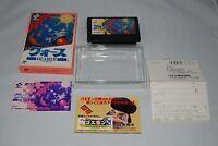 Nintendo Famicom soft QUARTH w/ box & manual NES FC Japan import family computer