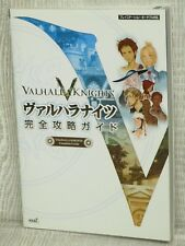 VALHALLA KNIGHTS Complete Guide Sony PSP Book KE39*