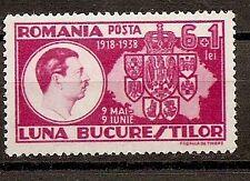 ROMANIA 1938 KING CAROL II LUNA BUCURESTILOR SC # B32 MNH