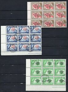 Ghana 1957 Independence overprints 1/2d to 10/- fine used blocks of nine