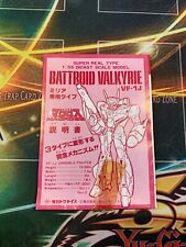 Takatoku Macross 1/55 Milia VF-1J Batterie Valkyrie Instruction Sheet