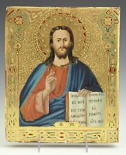 Russian Icon 19th Century Jesus Oil/Panel Gold Gilt