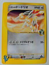 Japanese Pokemon Card Faulkner's Dodrio 1st Edition VS Mint