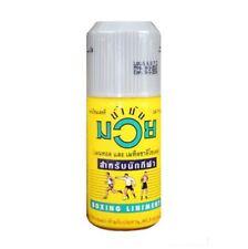 Original Namman Muay Thai boxing massage oil liniment athlete bottle 60 cc