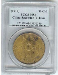 CHINA , 1912, Szechuan - Brass- 50 Cash -Nice Coin