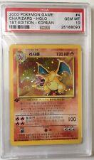 2000 Pokémon Charizard  4/102 PSA 10  HOLO 1st  édition korean Base Set