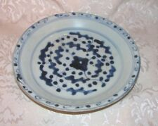 Antique Chinese Ming Dynasty Blue and White Dish