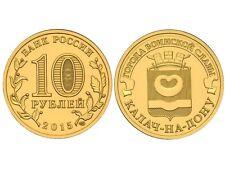 RUSIA: 10 rublos  2015 Kalach-on-Don CIUDADES DE LA GLORIA MILITAR RUSSIA