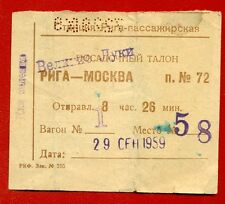 RUSSIA LATVIA RIGA TO MOSCOW BOARDING PASS FOR THE TRAIN 1959s 53