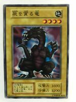 YuGiOh Konami 1999 Booster 5 Crawling Dragon 2 Japanese No Ref Vintage Old Print