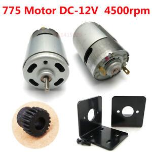 775 Motor Oblate D Style Axle DC 12V Mini Generator DIY High Torque&Bearing Gear
