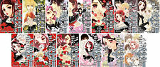 A Devil And Her Love Song Series Collection Set 1-13 English Manga Myoshi Tomori