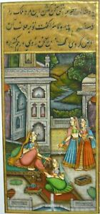 Maharani Princess Painting On Old Paper Decorative Wall Hanging Indian Art