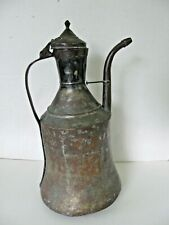 Antique Hammered Copper Decorated Oil Vessel With Handle And Spout 16""
