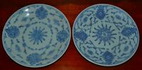 Antique Pair Chinese Blue and White Porcelain Plates Dishes Mark