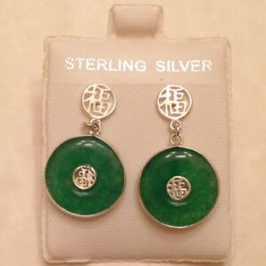 ~New Genuine Apple Green Jade Drop Earrings - Sterling Silver