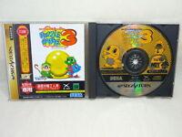 PUZZLE BOBBLE 3 For Sega Net Item Ref/ccc Sega Saturn Taito Import JAPAN Game ss