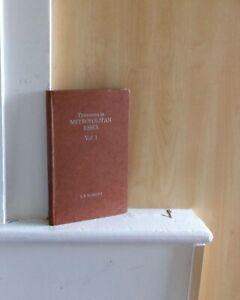 Tramways in Metropolitan Essex, vol 1; by V E Burrows