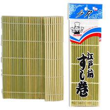 "Japanese 9.5"" Square Natural Flat Bamboo Stick Maki Sushi Making Roll Roller Mat"