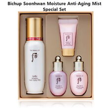 [The History of Whoo] Bichup Soonhwan Mist Special Set Anti-Aging+Free Samples