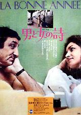 Japan 1sh Lino Ventura in LA BONNE ANNEE (1973)
