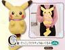 Pokemon Ichiban Kuji Romantic Dresser C Pikachu stuffed Plush JAPAN OFFICIAL