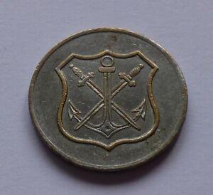Notgeld: Germany, Solingen 5 Pfennig 1919, War money, Emergency coin