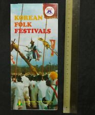 1970's Korea Korean Folk Festivals brochure in English