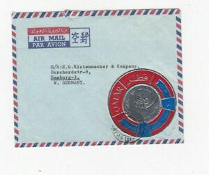 c974/ Qatar Luftpostbrief Einzelfrankatur MNr. 107 oo 197 BEDARFSVERWENDUNG
