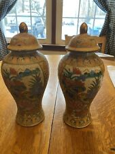 Antique Asian Chinese Japanese Set Of Vases