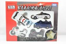 Takara Tomy Tomica Rushed to The Scene Emergency Vehicle Set Toys Car Diecast