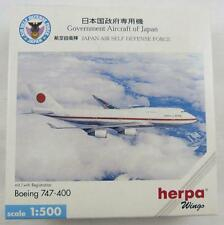 NEW HERPA WINGS 511575 GOV'T AIRCRAFT OF JAPAN BOEING 747-400 AIR SELF DEFENSE