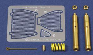 Tamiya 12636 1/12 Scale Model Yamaha YZR-M1 '09 Front Fork Set 14117/14119/14120