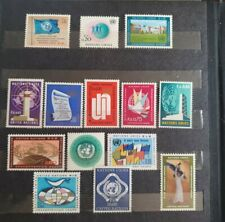More details for united nations ( geneva headquarters ) 14 value mnh sg £584 a564