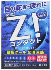Rohto Z! contact Eye Drops 12ml Vitamin Eyedrops JP To exhaustion of tired eyes