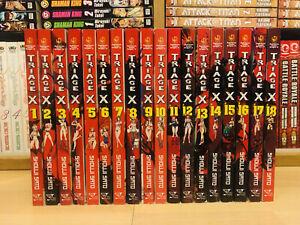 TRIAGE X 1-18 Manga Set Collection Complete Run Volumes ENGLISH RARE
