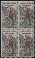 Laos #B4-B5 MNH Blocks of 4 CV$34.00 World Refugee Year Elephant