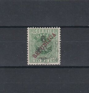 Portugal - Macao/Macau Crown Local Republica Nice Stamp VFU